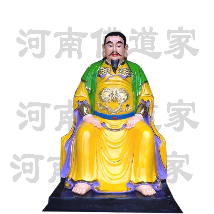 真武大帝佛像 无量天师图片868551152
