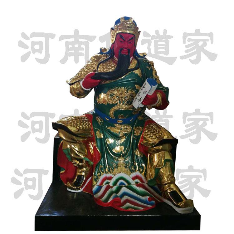 关圣帝君佛像 关二爷雕塑135206182