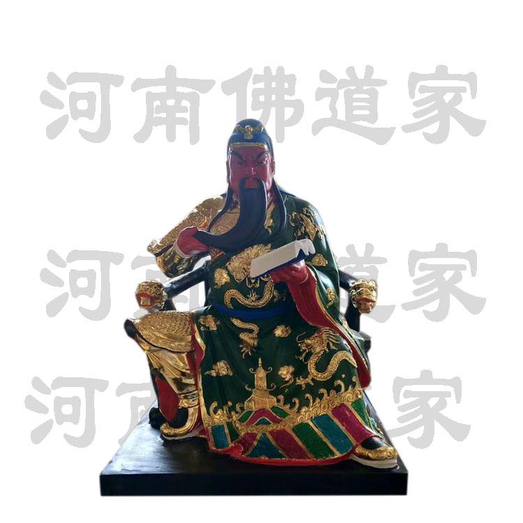 关圣帝君佛像 关二爷雕塑868551712