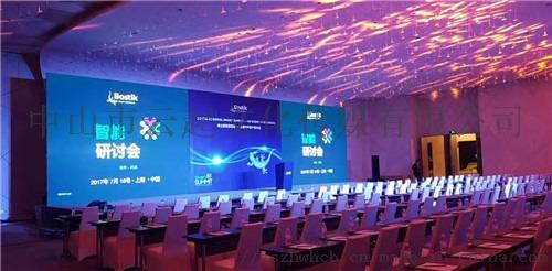 中山南頭會議策劃、南頭展會策劃、LED屏出租公司901062465