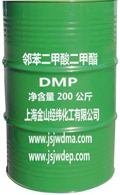 鄰苯二甲酸二甲酯廠家直銷 鄰苯二甲酸二甲酯供應商2473475