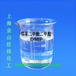 鄰苯二甲酸二甲酯廠家直銷 鄰苯二甲酸二甲酯供應商24456675