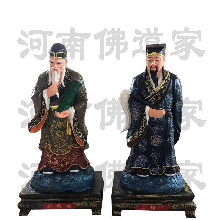 彩绘描金火神像 八仙全套像868591272