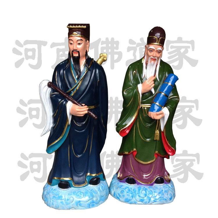 彩绘描金火神像 八仙全套像868591252