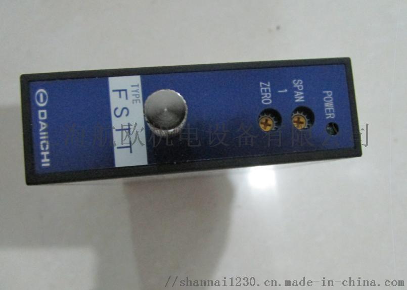 daiichi电量变送器现货工厂868598312