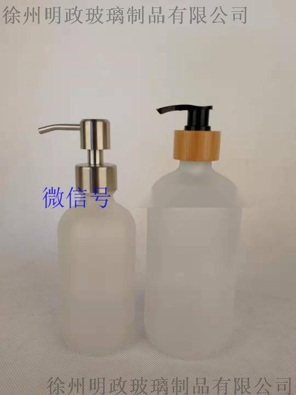 包装玻璃瓶批发磨砂玻璃瓶厂家120089385