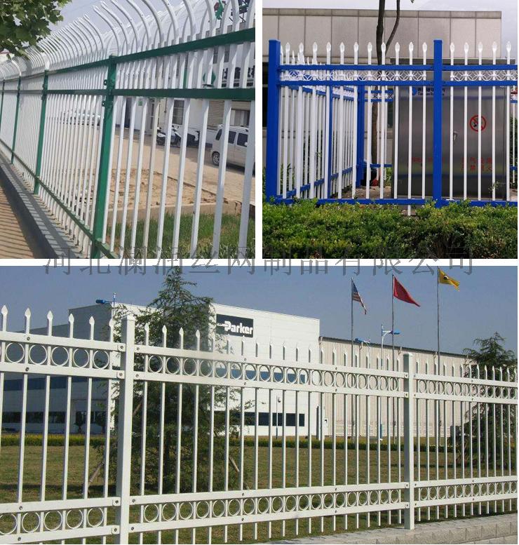 庭院隔离围栏 新款锌钢防爬护栏厂家直销135400305