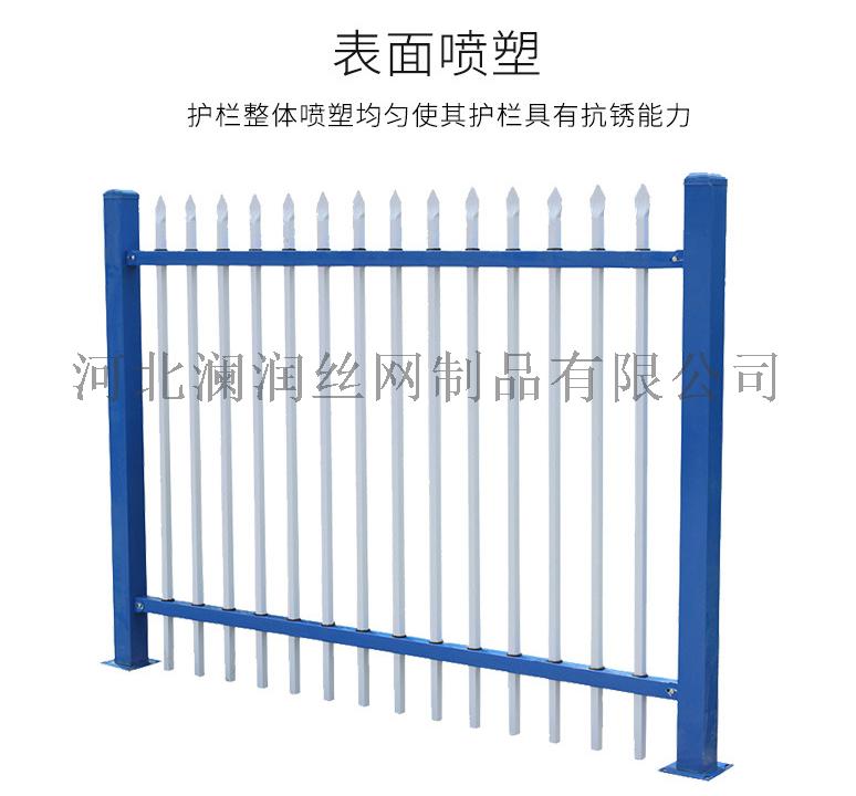 庭院隔离围栏 新款锌钢防爬护栏厂家直销135400285