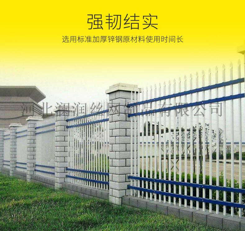 庭院隔离围栏 新款锌钢防爬护栏厂家直销135400265