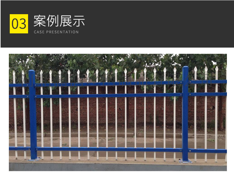 庭院隔离围栏 新款锌钢防爬护栏厂家直销135400295