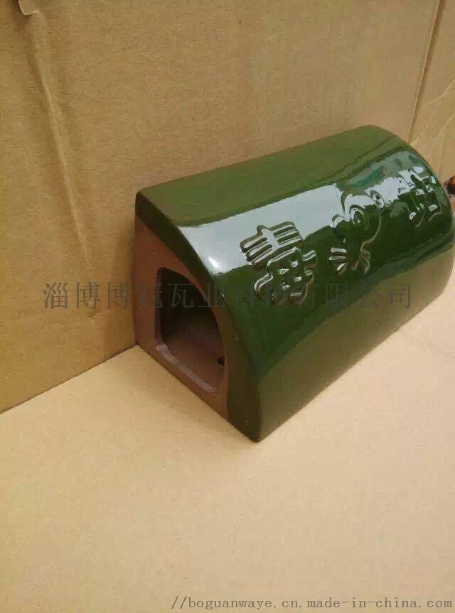 创城专用陶瓷毒饵站 毒鼠盒供应中心127814345