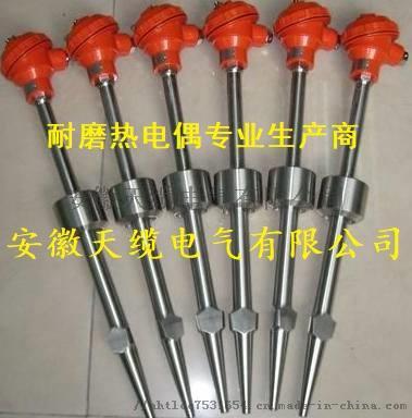 SBWR一体化热电偶温度变送器防爆型/天缆牌135390595