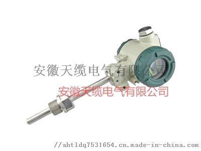 SBWR一体化热电偶温度变送器防爆型/天缆牌901890755