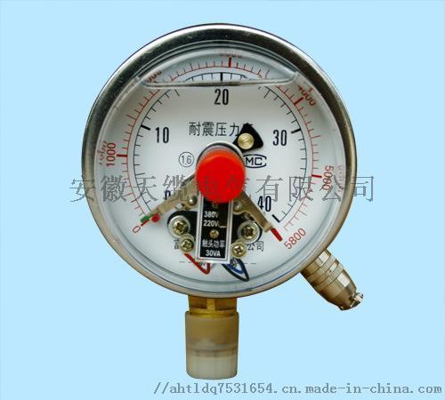 SBWR一体化热电偶温度变送器防爆型/天缆牌901890795