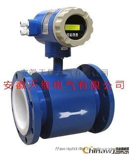 SBWR一体化热电偶温度变送器防爆型/天缆牌901890765