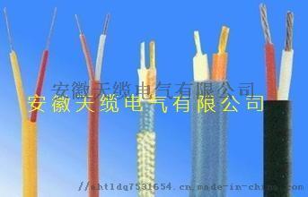HF4SC/KX-HF4安徽天纜電氣有限公司901968325