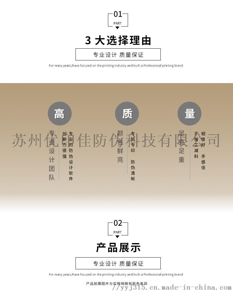 车辆合格证-9-27-4_03.jpg