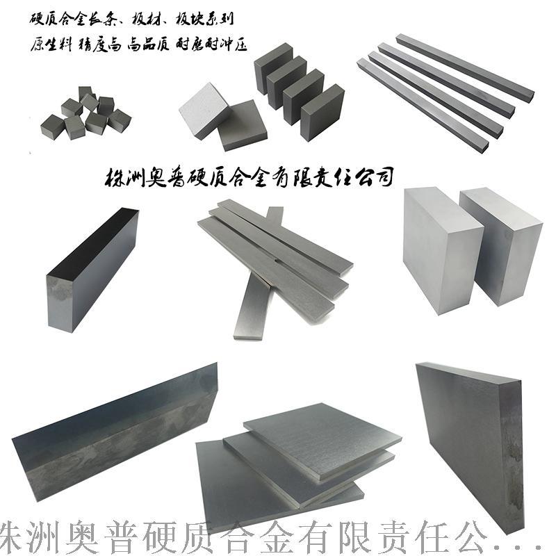 株洲合金廠硬質合金圓環定製135541185
