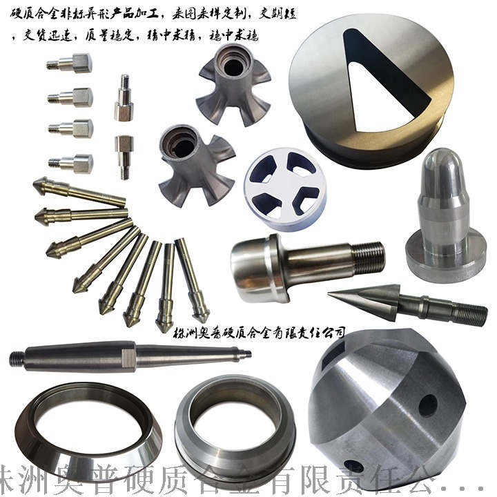 石油機械設備耐磨YG6硬質合金節流閥板135553565