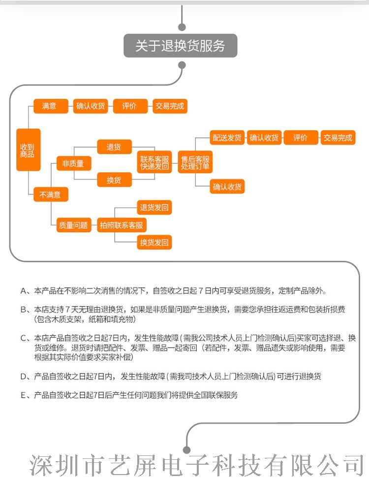 人体感应镜面落地式安卓网络智能触摸镜面广告机135467342