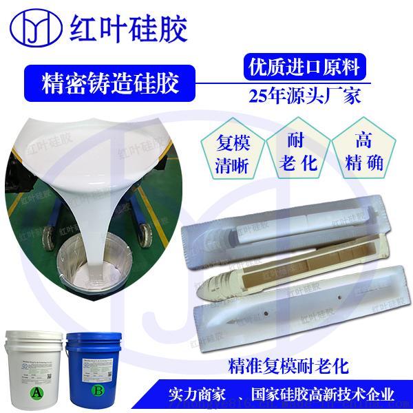 中文原型模具12.jpg