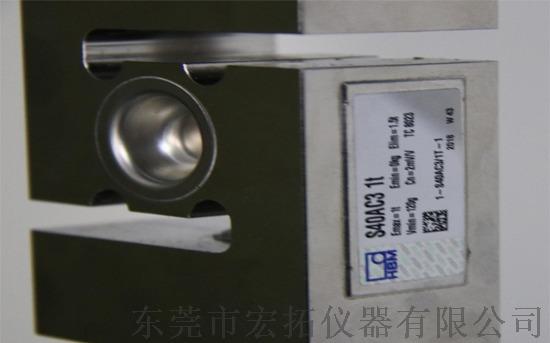 彈簧拉力試驗機 雙柱伺服拉力機108037095