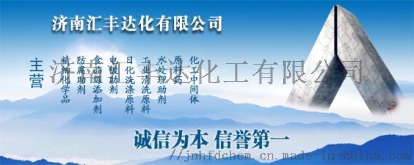 三正丙胺浙江建业产,山东三正丙胺供应767285952