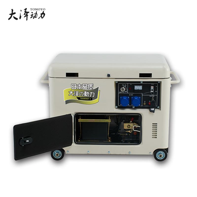 大泽动力5kw静音柴油发电机TO6800ET-J858648672