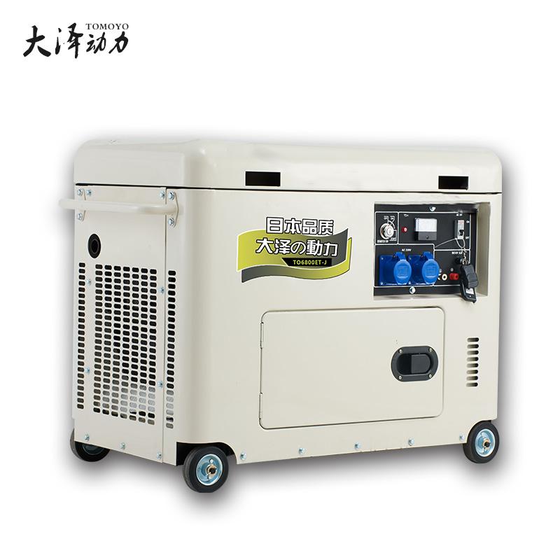大泽动力5kw静音柴油发电机TO6800ET-J858648702
