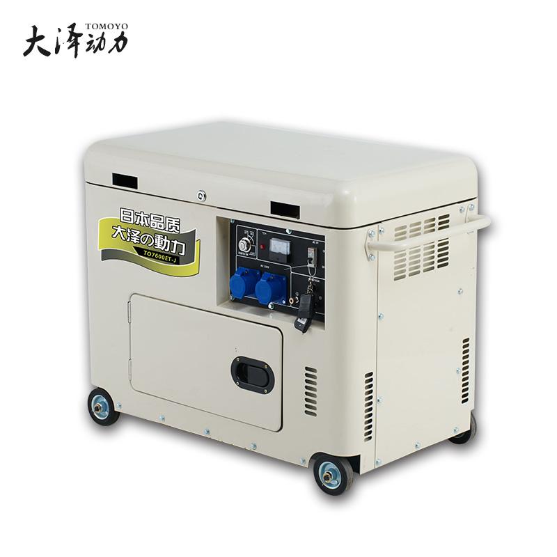 大泽动力6kw静音柴油发电机TO7600ET-J858649822