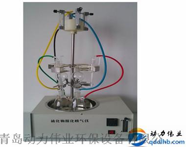 便携式水质 化物酸化吹气仪135774792
