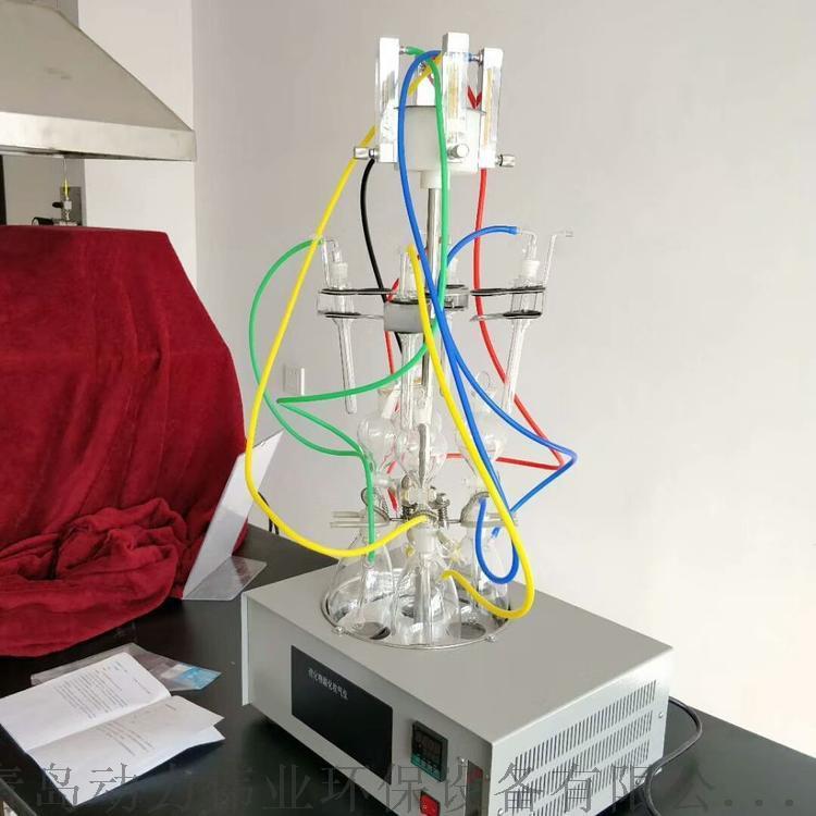 便携式水质 化物酸化吹气仪135774802