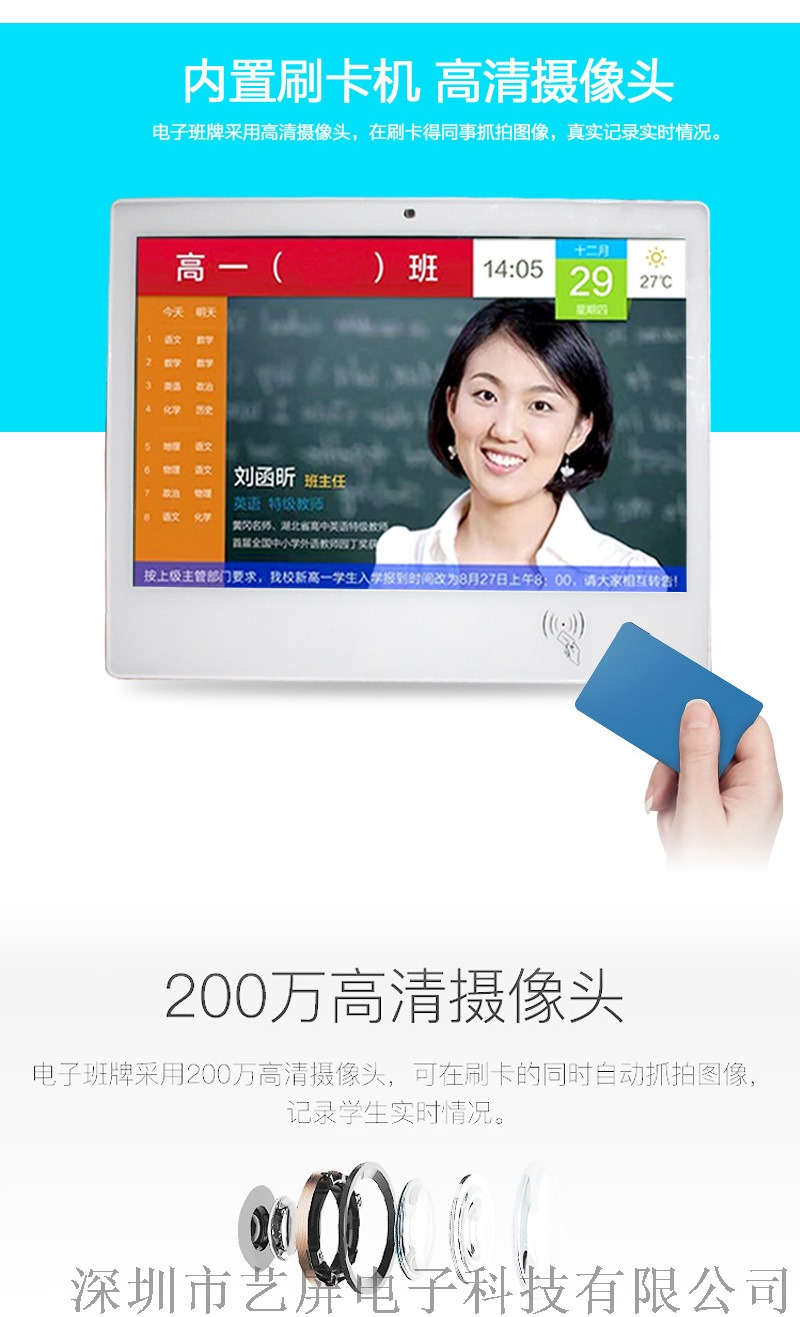 20210203_092440_