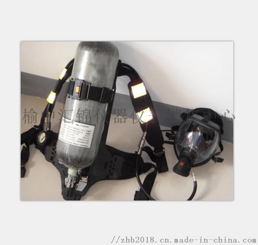 西安正壓式空氣呼吸器諮詢:13572886989903197645