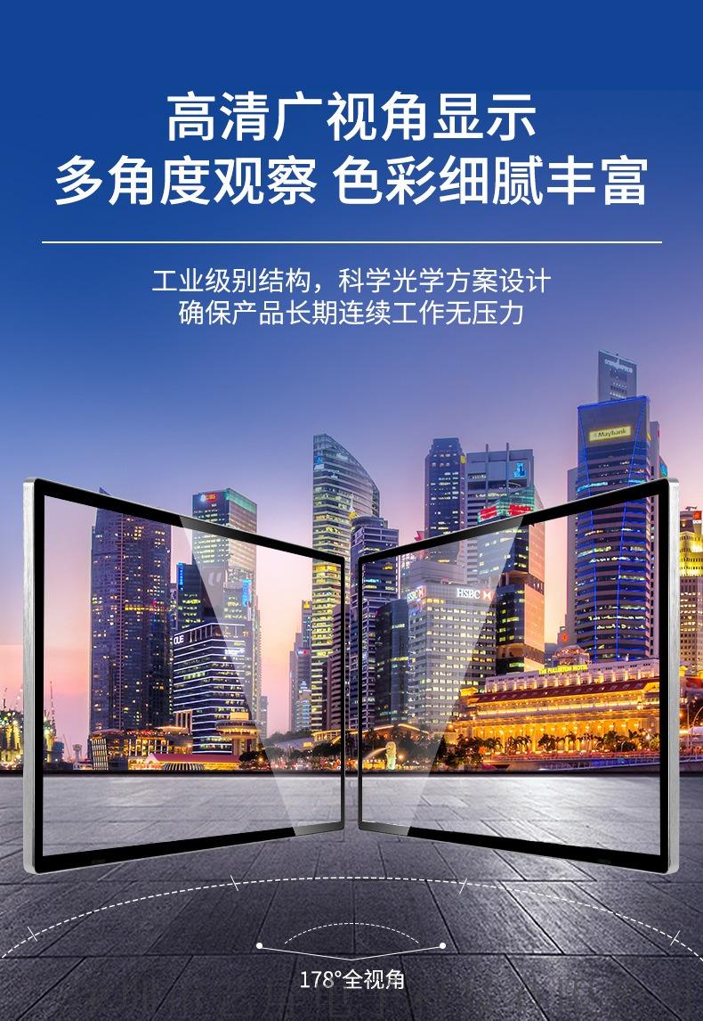 珠海厂家直销86寸壁挂安卓网络版广告机135857162