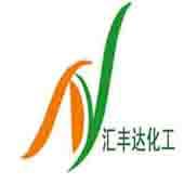 供应山东济南工业燃油添加剂二茂铁24843402