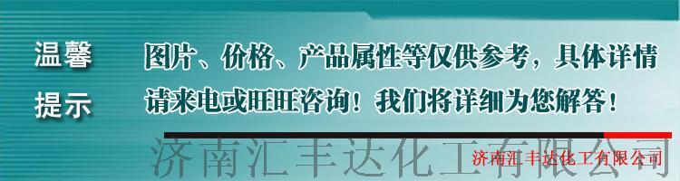 还原铁粉生产厂家,山东还原铁粉供应商135878472