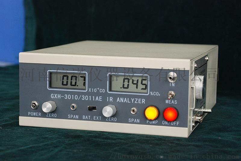 30103011AE便携式红外线COCO2分析仪.jpg