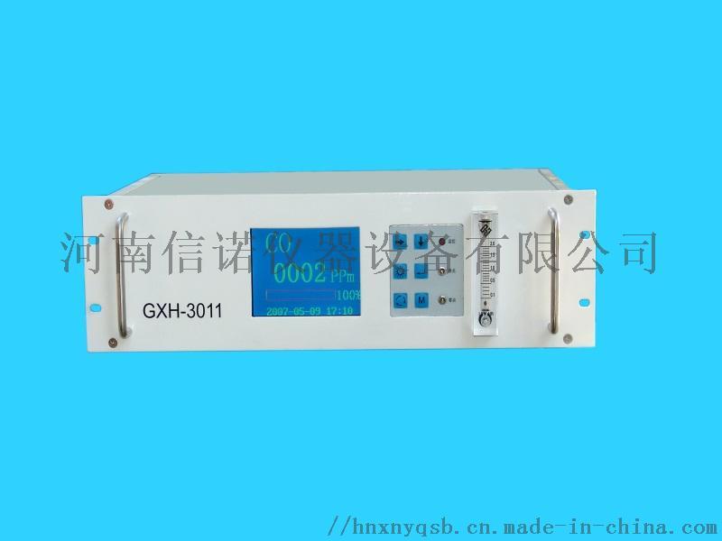 3011N 在线式红外线气体分析器.jpg