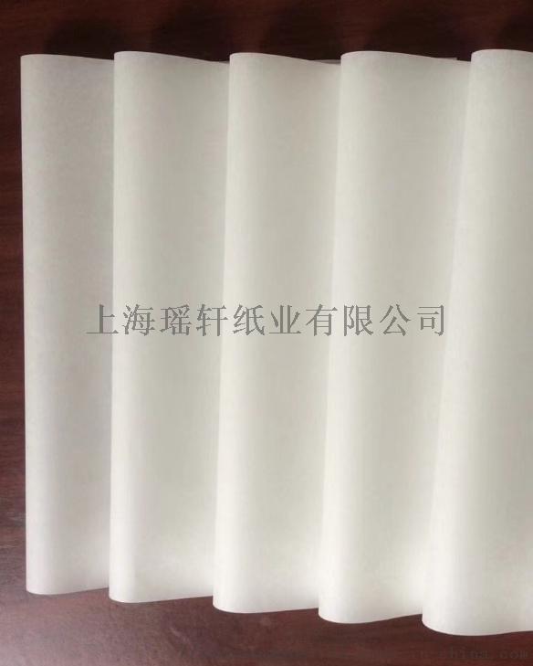 GP白牛皮纸  美国白牛皮纸 进口白牛皮纸884841325