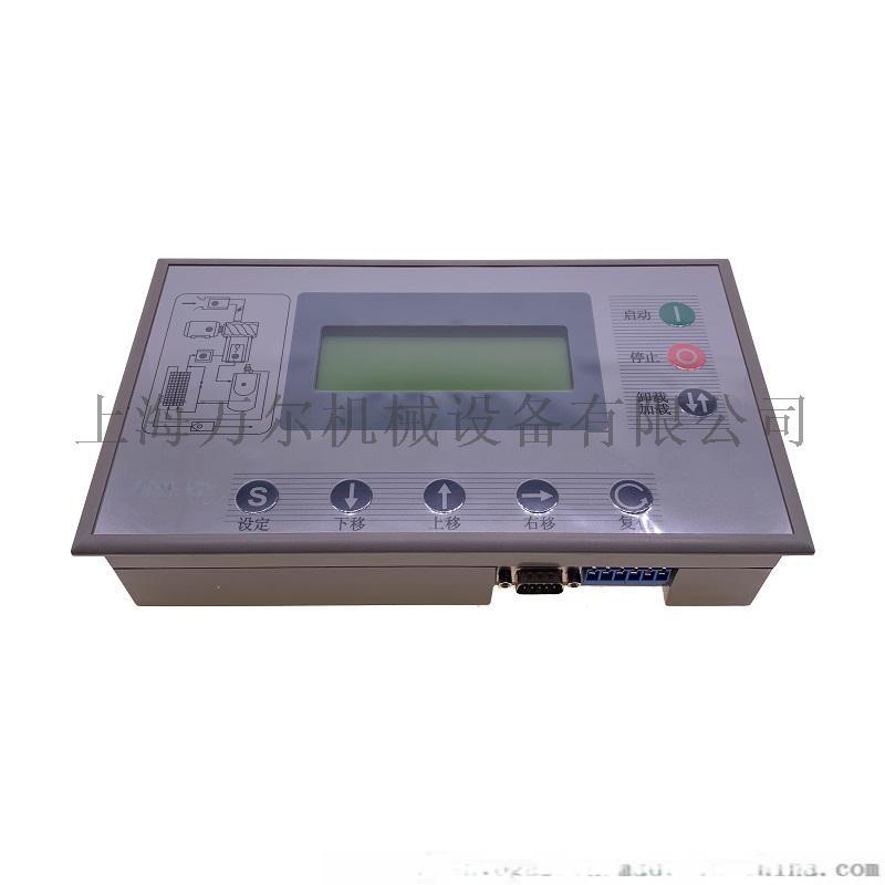 MAM-200显示屏显示器.JPG