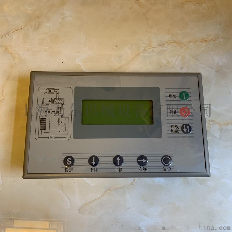 MAM-200显示屏显示器3.JPG