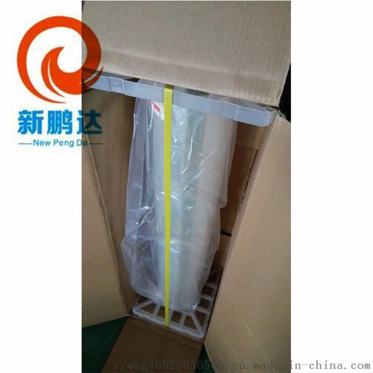 曲面保护膜 全覆盖曲屏手机贴膜 高清曲面透明膜136051862