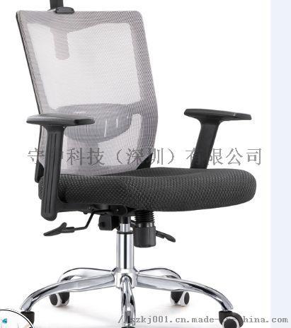 深圳纳米丝职员办公转椅厂家135715875