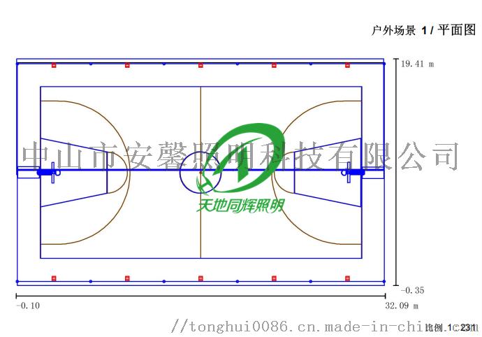 QQ圖片20200216103154_副本.png