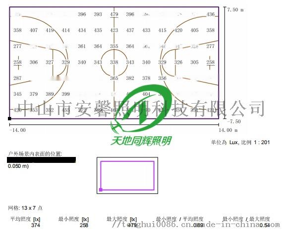 QQ圖片20200216103236_副本.png