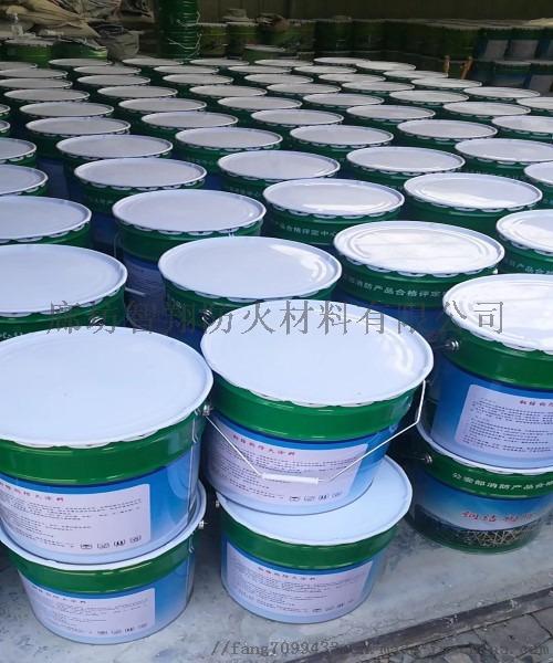 山西阳泉室内薄型钢结构防火涂料136058222