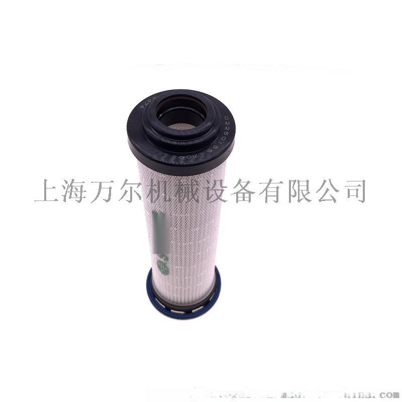 02250155-709 正品油濾4.JPG