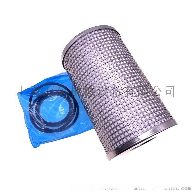 AME-EL850 SMC濾芯正品4.JPG