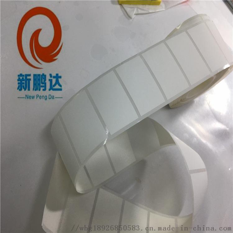 雾面耐高温标签纸回流焊耐高温条码869951882